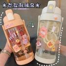 少女心放映室 2000ml大容量水杯子 便攜瓶子帶吸管學生運動大水壺