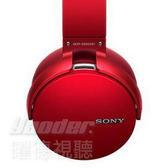 【曜德★送收納包布+收納盒】Sony MDR-XB950B1 紅 無線藍芽耳機 18HR續航