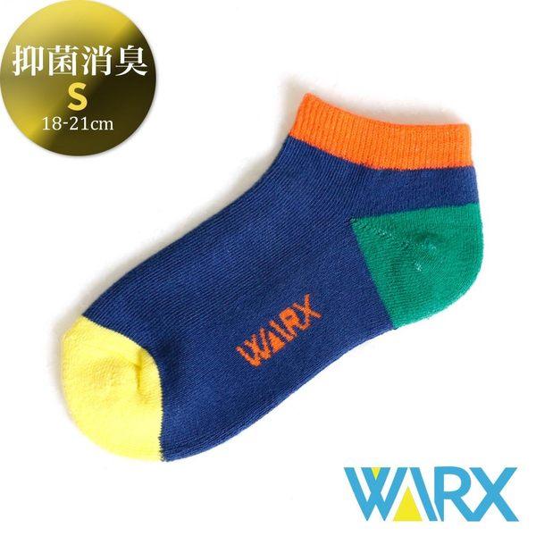 【99.9%消臭抗菌】除臭襪子-WARX撞色船型襪-藍