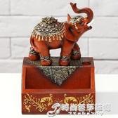 名片盒 創意商務擺飾小禮品 歐式仿古樹脂工藝吉祥大象名片盒名片座擺件 時尚