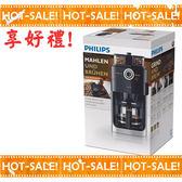 《搭贈奶泡鋼杯+清潔刷》Philips HD7762 / HD-7762 飛利浦 全自動美式咖啡機