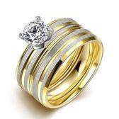 鈦鋼戒指 鑲鑽-時尚經典雙環套戒生日聖誕節禮物男飾品73le53[時尚巴黎]