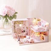 房子模型diy小屋手工創意閣樓制作玩具屋別墅淡藍時光生日禮物女   蜜拉貝爾