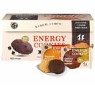 [COSCO代購 510] 促銷至6月29日 W126811 口福不淺 能量蛋白餅 651公克 (可可 + 花生口味)