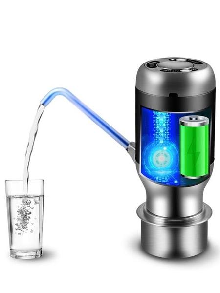 桶裝水家用全自動純凈飲水桶取水器