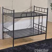 上下鋪鐵藝床雙層床高低床學生成人宿舍床雙人鐵床鐵架子床單人床   color shopYYP