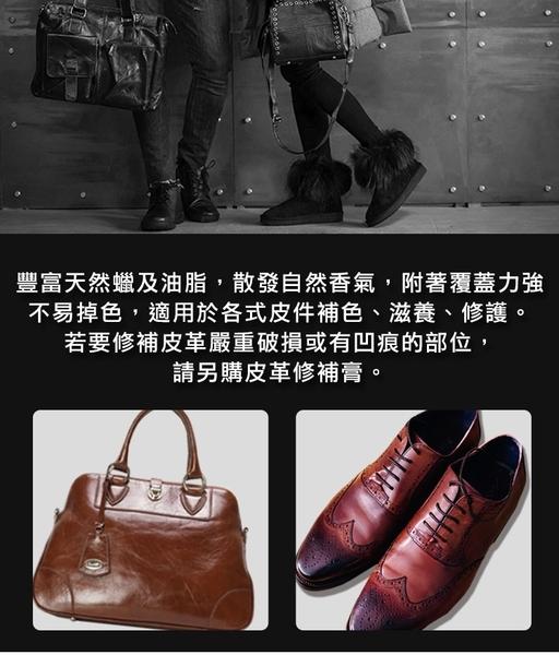 法國saphir莎菲爾皮衣補色膏皮革保養皮件修補 皮件滋養膏 [鞋博士嚴選鞋材]