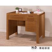 絕版特價出清↘75折 喬恩3.2尺書桌(16CM/390-4)‧H&D東稻家居