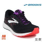 【BROOKS】女款穩定型慢跑鞋  Glycerin 17-黑/紫 超寬楦(831D059)-方位跑步概念館