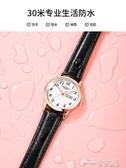 (快出)手錶女女士手錶韓版簡約氣質 年新款ins風學生電子防水大氣機械錶女
