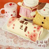 糖果貓烘焙.滿月之喜蛋糕捲 (420g/條)★預購﹍愛食網