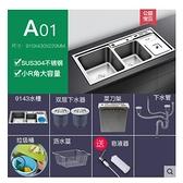 304不銹鋼納米水槽三槽帶垃圾桶 多功能廚房洗菜盆 加厚雙槽套餐 NMS 快意購物網