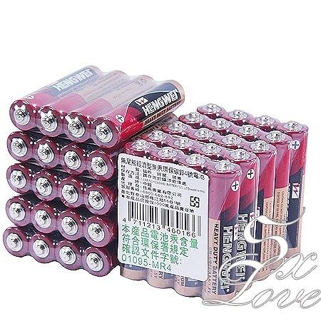 969情趣~環保碳鋅電池-4號 (4顆入)