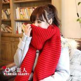 紅色圍巾女冬季學生百搭原宿長款加厚毛線針織圍巾男簡約百搭 全店88折特惠
