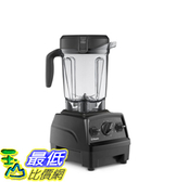 [8美國直購] Vitamix E320 整新福利品 Explorian Blender, Professional-Grade, 64 oz. Low-Profile