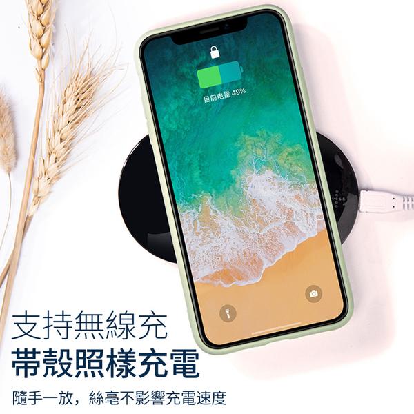 簡約素面果凍殼 iPhone X Xs Max XR 手機殼 全包邊 防摔 超薄 液態矽膠軟套 手機套 保護殼 官方同款