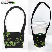 70元/個 [周年慶特價] 加厚寬版帆布杯袋飲料杯提袋(厚12安) D826