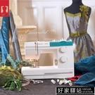 綠寶石 瑞典富士華唯金 精緻的家用縫紉機【@裁縫阿普】