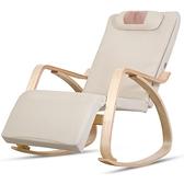 樂爾康按摩椅家用全身全自動多功能揉捏新款小型4d搖椅老人按摩器 MKS快速出貨