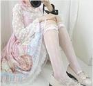 一雙裝 日繫lolita蕾絲花邊襪軟妹少女性感堆堆襪jk中長『洛小仙女鞋』