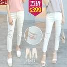 【五折價$399】糖罐子刷破造型口袋後縮腰不收邊長褲→預購(S-L)【KK7333】