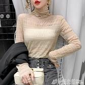 打底衫 堆堆高領網紗蕾絲打底衫內搭新款秋季上衣女ins氣質性感小衫 格蘭小舖