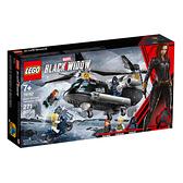 76162【LEGO 樂高積木】Marvel 漫威英雄系列 -黑寡婦直升機追逐 (271pcs)