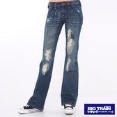 【BIG TRAIN】女款   達人低腰核深寬褲  (深藍)_丹寧款399起