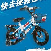 童车儿童自行车2-5-6-7-8-9-10岁单车3小孩4女孩男孩宝宝脚踏单车QM『艾麗花園』