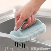 清潔去污浴缸刷瓷磚廚房洗鍋洗碗刷清潔刷海綿擦海綿塊百潔布  依夏嚴選