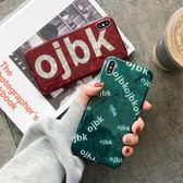 【SZ24】貝殼紋ojbk 軟殼 iphone XS MAX手機殼 iphone XR XS手機殼 iphone 8plus手機殼 iphone 6s plus手機殼