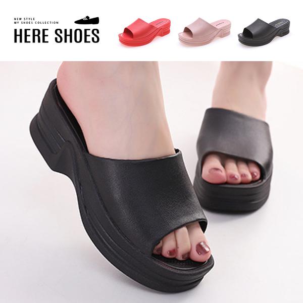 [Here Shoes]前底厚2.5CM 後底厚5.5CM PVC防水厚底拖鞋 簡約造型室內拖鞋-AN2022