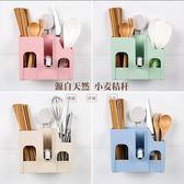 創意筷子筒筷子架吸盤掛式筷子籠