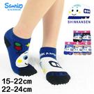 三麗鷗 直版襪 新幹線款 台灣製 Sanrio