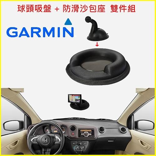 GARMIN DriveSmart 51 52 DriveSmart 61 Drive 55 65 50 現貨固定座支架