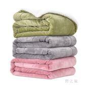 毛毯 小毯子辦公室簡約午睡毯單人兒童被子加厚保暖雙層冬季珊瑚絨毯 KB8963【野之旅】