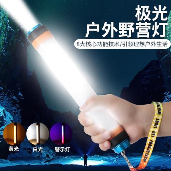 鷹眼王露營燈led可充電戶外應急照明多功能驅蚊野營燈超亮帳篷燈