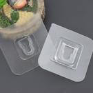 【BlueCat】無痕掛勾 透明黏貼 子母扣 (一對) 無痕貼 免釘 免打孔 掛鉤 掛鉤 防水 多功能 通用貼片