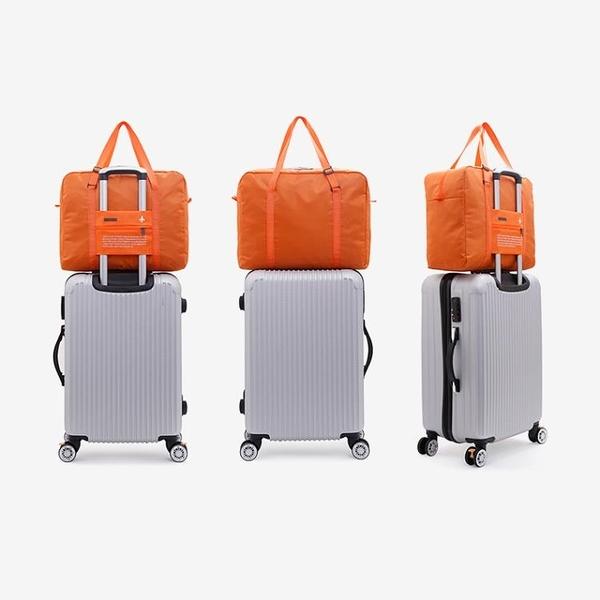 手提旅行包旅行收納袋大容量便攜出差手提袋可折疊衣物整理旅游拉桿箱行李包 榮耀 上新