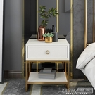 床頭櫃北歐床頭櫃簡約現代臥室床邊小櫃子小型簡易儲物收納櫃網紅床頭桌CY『新佰數位屋』