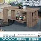 《固的家具GOOD》352-6-AJ 米歇爾3.3尺大茶几