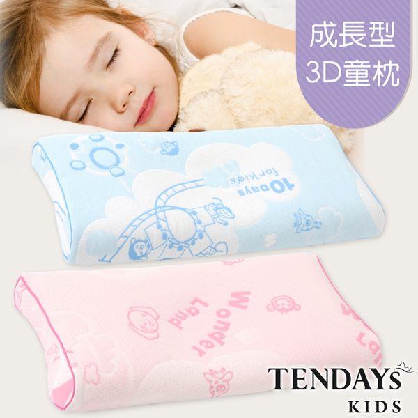 TENDAYs 3D調適型蝴蝶枕(5~8歲兒童型記憶枕 兩色可選)