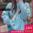 【現貨】梨卡-菱紋格紋藍色針織套頭毛衣上衣-溫柔風加厚中長款圓領針織毛衣上衣BR931