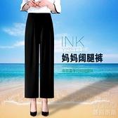 中年女闊腿褲媽媽款夏季薄款奶奶寬鬆中老年休閒大碼七分九分褲子 618大促銷
