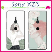 Sony XZ3 H9493 6吋 文藝系列手機殼 樸素少女少男保護套 森林系背蓋 彩繪手機套 小清新保護殼