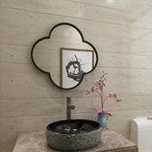 浴鏡 北歐鏡子貼墻四葉梅花鏡全身穿衣鏡壁掛浴室鏡免打孔裝飾鏡化妝鏡 全館免運 維多