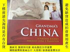 二手書博民逛書店GRANDMA S罕見CHINA:奶奶的中國(外文)Y21282