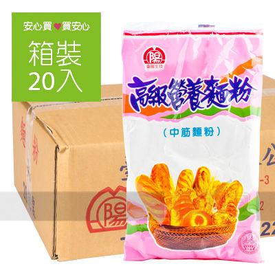【臺陽】中筋麵粉400g,20包/箱,平均單價17.25元