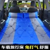 汽車充氣床墊后排SUV專用車載旅行床 cf