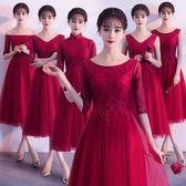 中大尺碼 2018新款夏季紅色伴娘中長款結婚宴會女顯瘦回門時尚禮服 DN10374【衣好月圓】